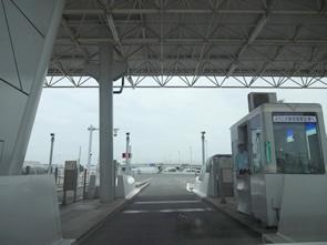 関空連絡料金所を通過